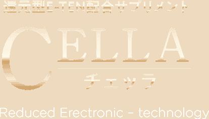 logo cella small min